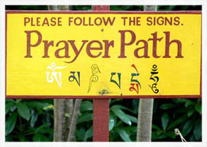 Prayer Path Sign